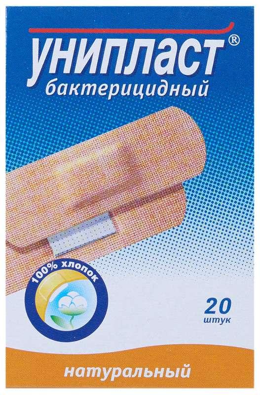 Унипласт пластырь бактерицидный натуральный 20 шт., фото №1