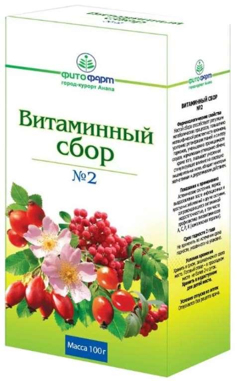 Сбор витаминный №2 100г, фото №1