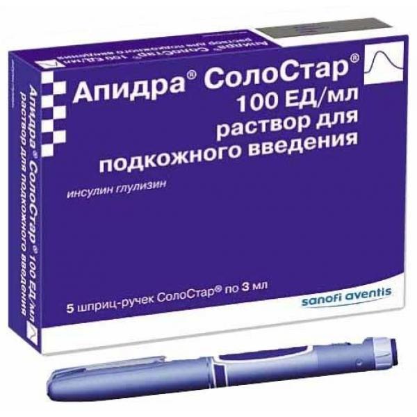 АПИДРА СОЛОСТАР 100ЕД/мл 3мл 5 шт. раствор для подкожного введения шприц-ручка
