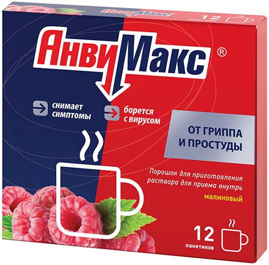 Анвимакс 5г 12 шт. порошок для приготовления раствора для приема внутрь малина фармвилар сотекс, фото №1