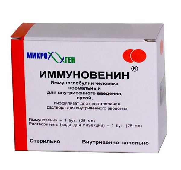 ИММУНОВЕНИН лиофилизат для приготовления раствора для внутривеного введения 50 мг/ мл 25 мл