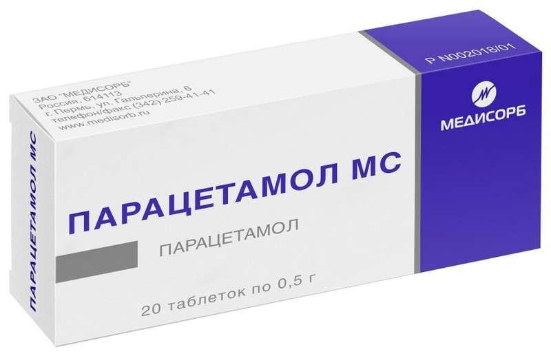ПАРАЦЕТАМОЛ МС таблетки 500 мг 20 шт.