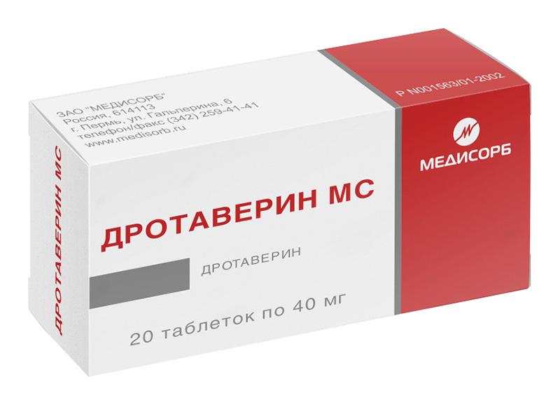 ДРОТАВЕРИН МС таблетки 40 мг 20 шт.