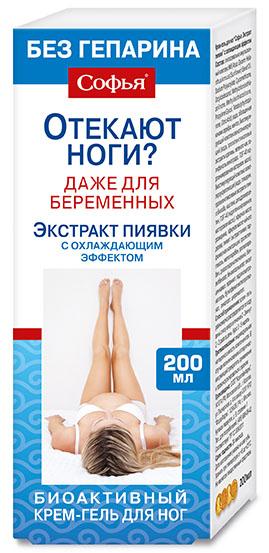Софья экстракт пиявки крем-гель охлаждающий эффект 200мл, фото №1