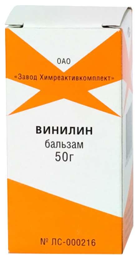 Винилин 50г бальзам шостаковского, фото №1