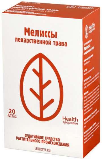 Мелисса лекарственная трава 20 шт. здоровье, фото №1