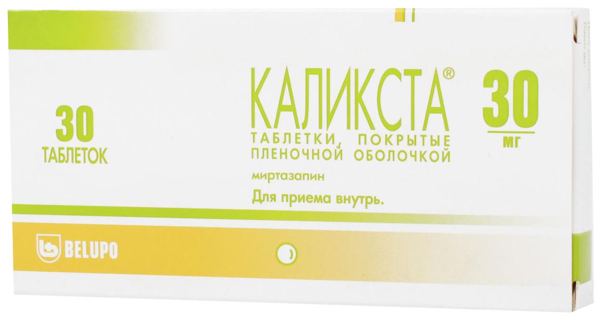 КАЛИКСТА таблетки 45 мг 30 шт.