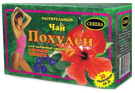Похудей чай 30 шт. фильтр-пакет черника, фото №1