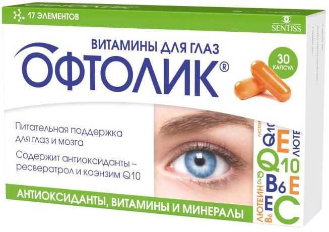 ОФТОЛИК Витамины для глаз капсулы 30 шт.