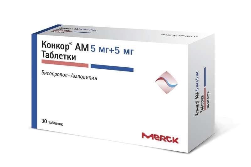 КОНКОР АМ таблетки 5 мг+5 мг 30 шт.