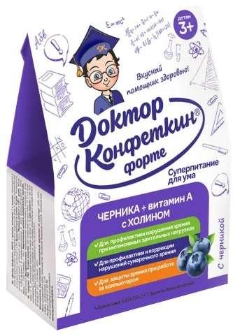 Доктор конфеткин форте драже детское витамин а/холин с черникой 90г, фото №1