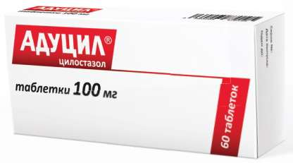 Адуцил 100мг 60 шт. таблетки, фото №1