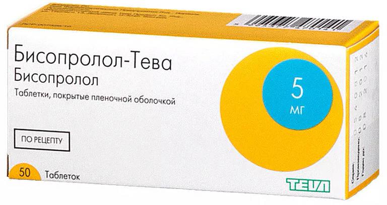 БИСОПРОЛОЛ-ТЕВА таблетки 5 мг 50 шт.