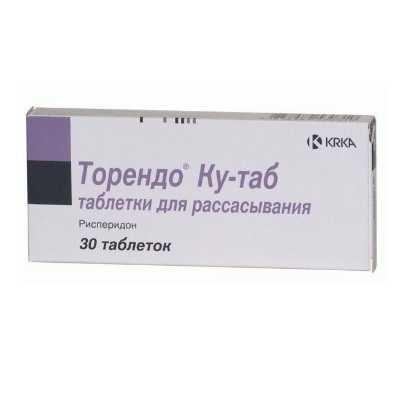 ТОРЕНДО КУ-ТАБ таблетки для рассасывания 2 мг 30 шт.