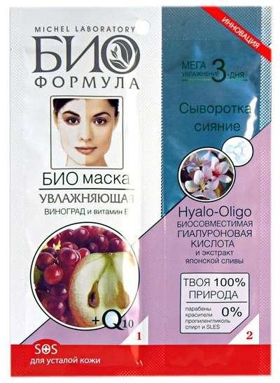 Био формула маска для лица увлажняющая виноград/витамин е 20мл, фото №1