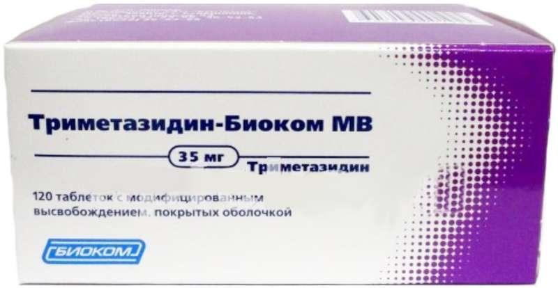 ТРИМЕТАЗИДИН-БИОКОМ МВ таблетки 35 мг 120 шт..