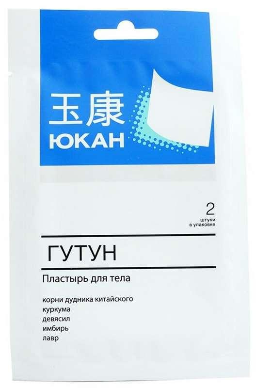 Юкан пластырь косметический для тела (для свободы движения) гутун 2 шт., фото №1
