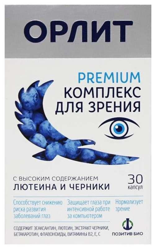 ОРЛИТ комплекс для зрения капсулы 30 шт.