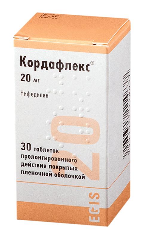 Кордафлекс 20мг 30 шт. таблетки пролонгированного действия покрытые пленочной оболочкой, фото №1