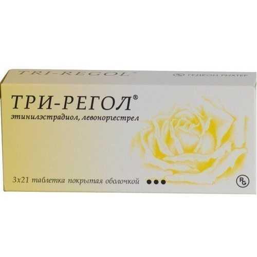 Три-регол n21х3 таблетки, фото №1