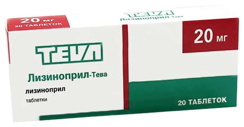 ЛИЗИНОПРИЛ-ТЕВА таблетки 20 мг 20 шт.