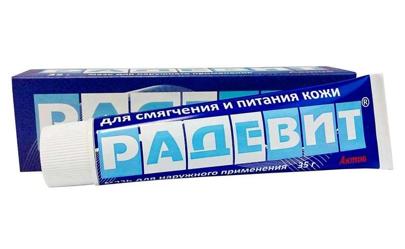РАДЕВИТ АКТИВ 35г мазь для наружного применения