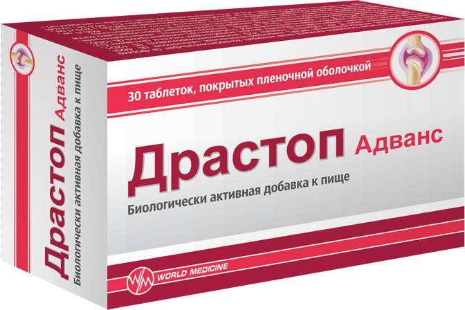 ДРАСТОП АДВАНС таблетки покрытые пленочной оболочкой 30 шт.