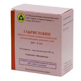 Габриглобин-igg 50мл р-р д/инфузий