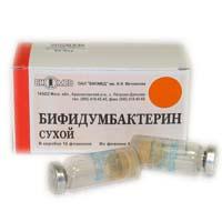 Бифидумбактерин 5 доз n10 лиофилизат д/приготовления р-ра д/приема внутрь и местного применения фл.