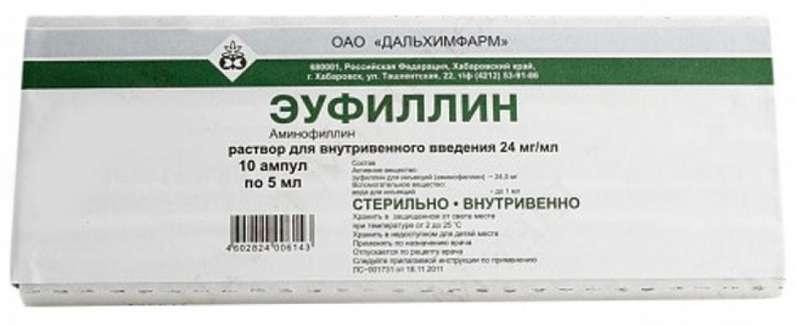 ЭУФИЛЛИН 24 мг/мл 5мл 10 шт. раствор для внутривенного введения Дальхимфарм