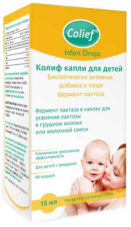 КОЛИФ капли для детей 15мл