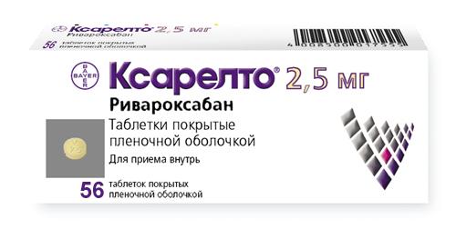 Ксарелто 2,5мг 56 шт. таблетки покрытые пленочной оболочкой, фото №1