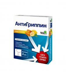 Антигриппин 3 шт. порошок для приготовления раствора для приема внутрь для взрослых мед-лимон, фото №1