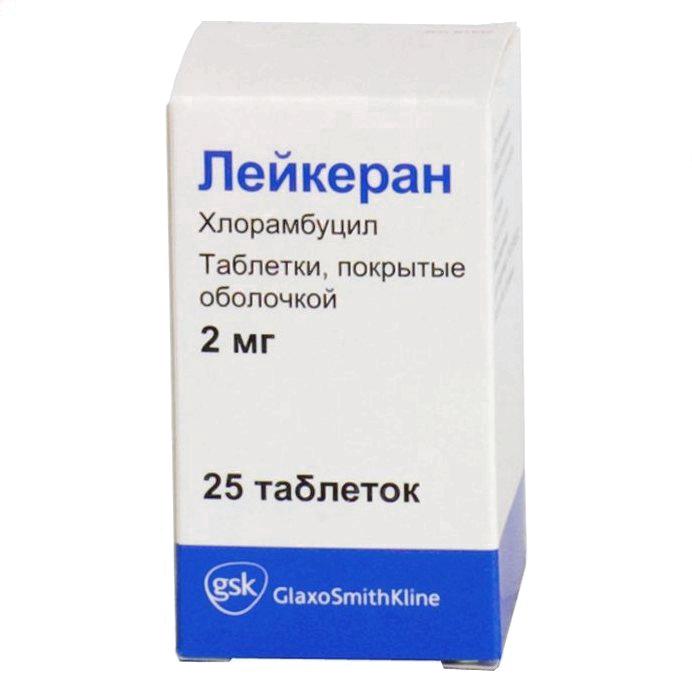 ЛЕЙКЕРАН таблетки 2 мг 25 шт.