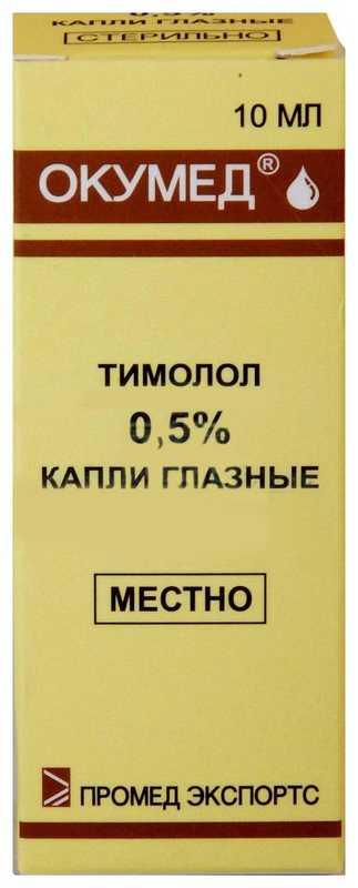 Окумед 0,5% 10мл капли глазные, фото №1