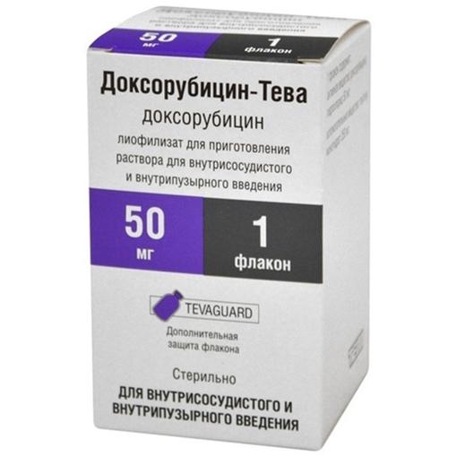 ДОКСОРУБИЦИН-ТЕВА лиофилизат для приготовления раствора для инъекций 50 мг 1 шт.