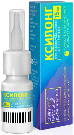 Ксилонг 0,1мг+5 мг/доза 15мл спрей назальный дозированный, фото №1