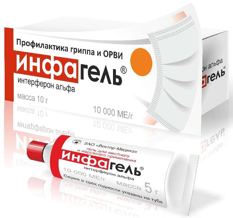 ИНФАГЕЛЬ 5г гель для местного и наружного применения Вектор-Медика