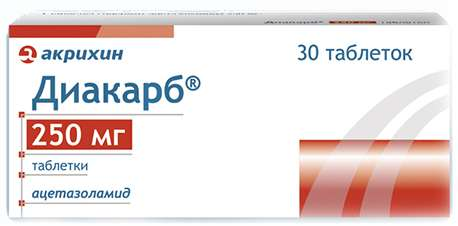 Диакарб 250мг 30 шт. таблетки, фото №1