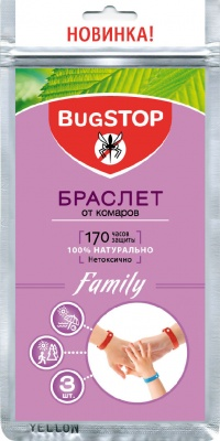 Багстоп фэмили браслет от комаров 3 шт., фото №1