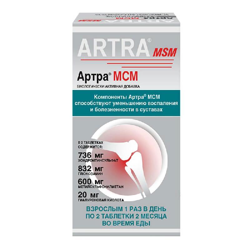 АРТРА МСМ таблетки покрытые пленочной оболочкой 60 шт.