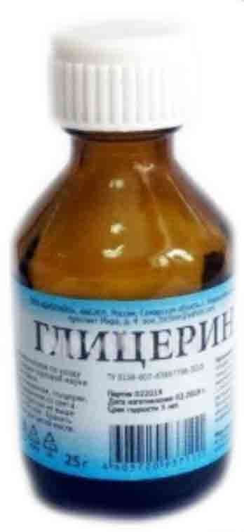 Глицерин биолайн средство косметическое 25г, фото №1