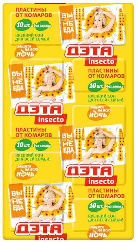 Дэта инсекто пластины от летающих насекомых №10, фото №1