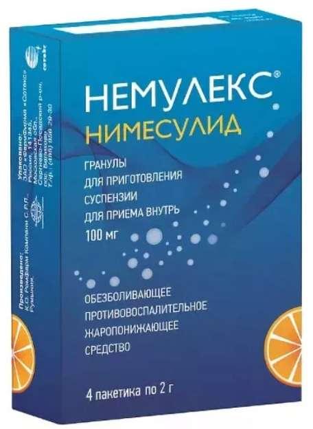 НЕМУЛЕКС 100мг 2г 4 шт. гранулы для приготовления суспензии для приема внутрь Сотекс