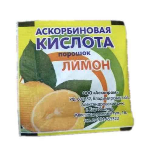 Аскорбиновая кислота порошок лимон 2,5г 1 шт., фото №1
