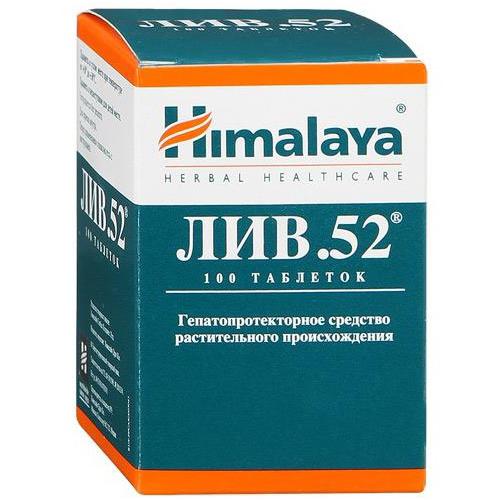 Лив-52 100 шт. таблетки, фото №1