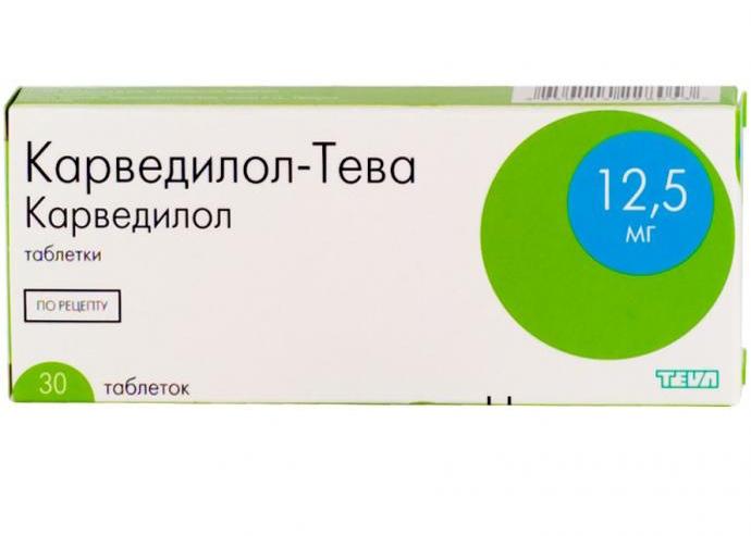 КАРВЕДИЛОЛ-ТЕВА таблетки 12.5 мг 30 шт.