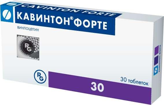 КАВИНТОН ФОРТЕ таблетки 10 мг 30 шт.