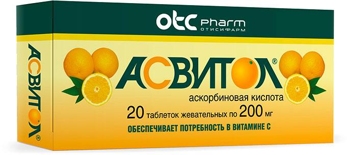 АСВИТОЛ таблетки жевательные 200 мг 20 шт.
