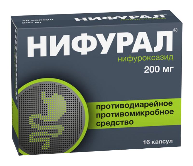 НИФУРАЛ 200мг 16 шт. капсулы